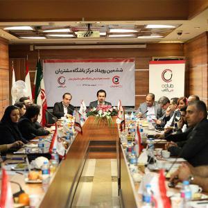 ششمین رویداد باشگاه مشتریان و برنامههای وفاداری کشور برگزار شد
